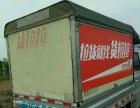 长安星卡小货车拉货,搬家,常驻西埔村