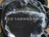 桉叶棉安全帽 优质 防寒安全帽 耐低温剪毛绒保暖头盔