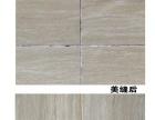 甲醛检测与治理瓷砖美缝施工