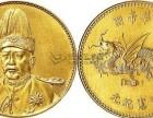 洪宪纪元银元市场价格表