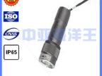 供应JW7620/7620A/7620/TU固态微型强光防爆电筒上海海洋王厂直销