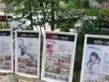 黄冈家居实木相框定制批发-罗田企业广告海报超大画框现场安装