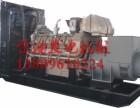 东莞全新MGS三菱柴油发电机组500kw购买租赁维修保养