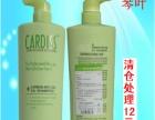 德国品牌卡迪斯洗发乳