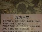 许昌高级催乳中心