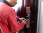 天心区周边专业开修防盗门锁电话 长沙俊豪开锁公司