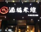 连品牌转让黄岩300平米商业街卖场10000元/月