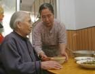 用心服务爱护老人似为家人