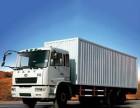 苏州到原平市物流公司 整车包车零担配货 回程车运输