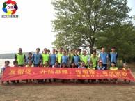 夏季武汉漂流拓展去哪,夏季在水上拓展团建,武汉夏季拓展团建