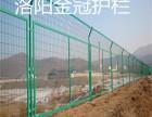 洛阳护栏河南围栏生产批发商热镀锌组装护栏免焊接洛阳金冠护栏