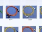 专业光纤熔接施工