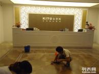 香山保洁公司 家庭保洁 学校保洁 单位保洁 地毯清洗