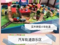 南京江宁区暑托幼托托儿所幼儿园托管班小托班
