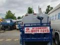 转让 洒水车厂家直销5吨二手洒水车价格