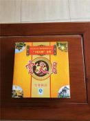 广西受欢迎的月饼品牌——去哪找声誉好的云天月月饼供应商