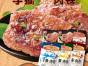 广州哪个品牌的肉批发报价优惠