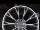 出售四个2012款奥迪A5四驱版本原产轮毂
