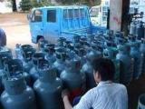 瓶装煤气液化气 单瓶起送-全市免费配送上门