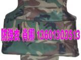 全防护防弹背心-护颈护裆可拆卸全防护防弹背心