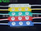 厂家直销 3灯5730模组LED广告光源 防水LED注塑模组 LED模组批发