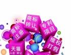 江浙沪天猫出售,华北地区天猫店铺转让