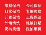 南京专业单位公司写字楼地面石材翻新养护提供大理石抛光服务公司