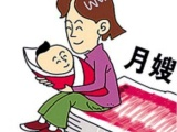 上海哪里有专业月嫂育婴师的培训班 月嫂培训 资格证书