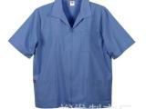定做制服工作服 校服表演服 夏季工衣 排汗衬衣 工装衬衣