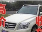 大众桑塔纳2007款 桑塔纳 1.8 手动 LPG单燃料型 能开
