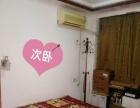 惠安时代城 2室1厅1卫