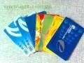 北京收购购物卡收购华 瑞卡 收购连心卡 收购商通卡