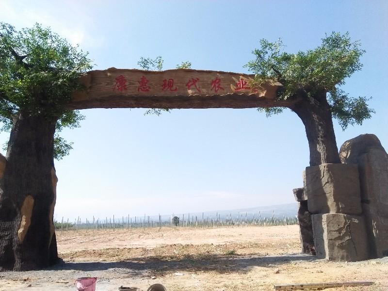 生态园假树大门生态园假树大门景观生态园假树大门制作