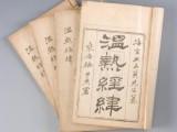 黄浦区旧书回收 上海老物件回收解放前旧物件回收
