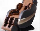 防城港按摩椅_专业的荣康RK-7912 智享按摩椅推荐