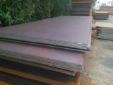 Q550D钢板价格 上海q550低合金钢板批发