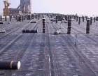 北京海淀区专业防水堵漏