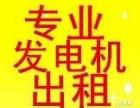 蚌埠顺利鑫机电设备有限公司