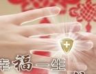 太平福佑金生保障计划