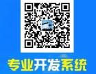TNN虾米盒子模式系统开发