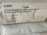 诚信代理 PBT 德国巴斯夫 B4520 现货直销