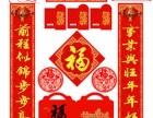狗年宣传春联 荆门中国人寿春联新款批发 对联选港印