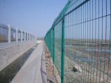 衡水区域销量好的高速公路护栏网,专业的机场围网
