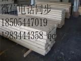 杨木LVL胶合板一次成型包装专用