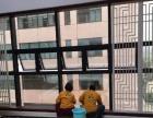 黄马褂蓝创健康家政 专业物业保洁开荒高空外墙清洗