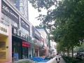 祥盛街纯一层商铺49平米,年租12万,售价167万