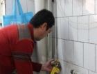 昌乐打扫卫生 换纱窗 地暖清洗 维修水管 暖气