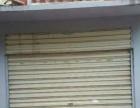 名泉小区东10栋 商业街卖场 80平米