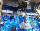 北京汽车止震垫批发最便宜的厂家