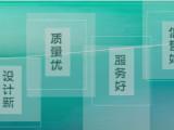 津源电力天津线路通信设计优质供应商,电力设计高性价比,可信赖